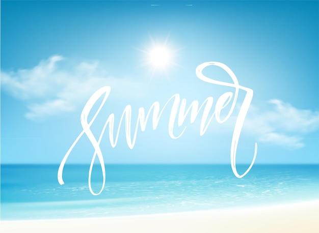 푸른 바다 배경에 여름 브러시 글자 구성입니다.
