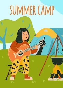 어린이 배너 또는 포스터 평면 만화 벡터 일러스트 레이 션을위한 여름 캠프