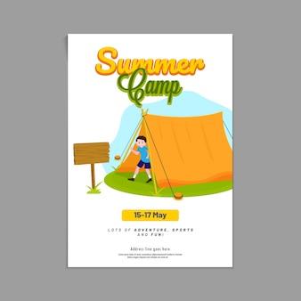サマーキャンプのポスター、フライヤー、バナーデザイン
