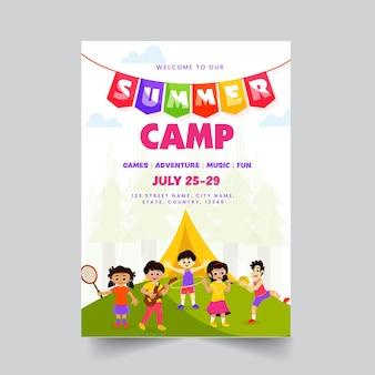 함께 즐기는 아이들과 함께 여름 캠프 템플릿 디자인 및 장소 세부 정보.