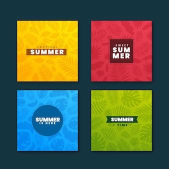 夏のカードコレクション