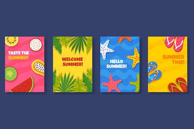 여름 카드 컬렉션