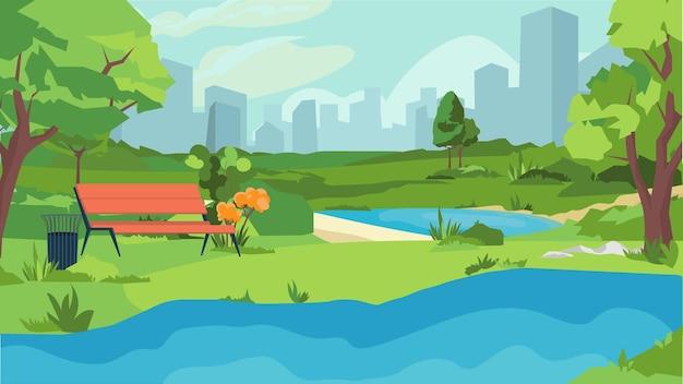 호수 또는 강 벤치 잔디와 평면 만화 디자인 공공 레크리에이션 정원에서 여름 도시 공원 개념 ...