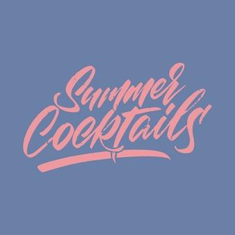 Дизайн летнего коктейльного напитка в стиле надписи. векторная иллюстрация.