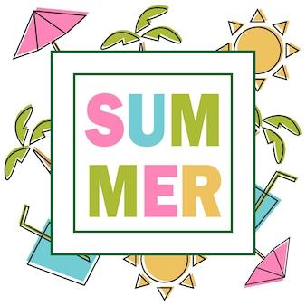 색칠 요소와 여름 구성입니다. 포스터, 배너, 전단지 디자인 벡터