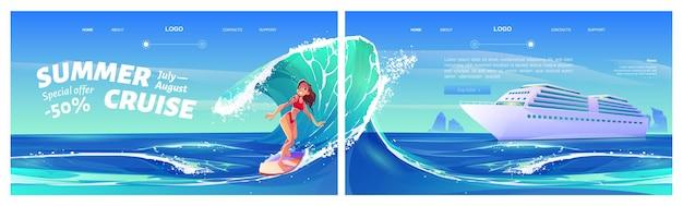 Pagine di atterraggio del fumetto di crociera estiva con la ragazza che fa surf sull'onda dell'oceano a bordo e fodera bianca di lusso sul paesaggio del mare.