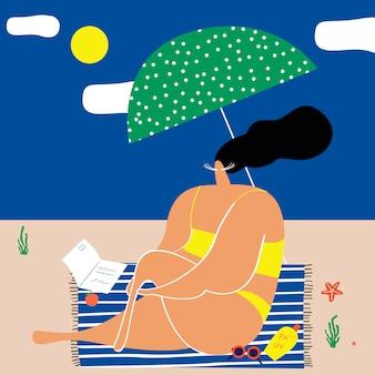 해변에서 여름날