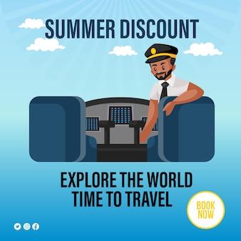 夏の割引は、バナーデザインを旅行する世界の時間を探索します