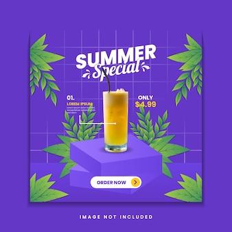 여름 음료 메뉴 홍보 소셜 미디어 instagram 게시물 배너 템플릿