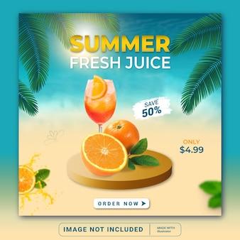 夏の飲み物メニューソーシャルメディア投稿またはバナーinstagram投稿バナーテンプレートまたは正方形のチラシ