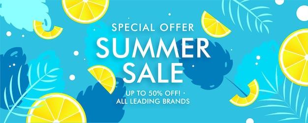 Summer end of season sale banner illustration