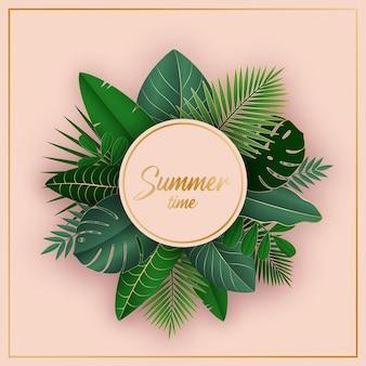 夏のエキゾチックな熱帯の葉の背景ピンクの背景と濃い緑のテーマ