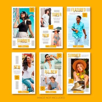 Коллекция историй о летней моде в социальных сетях