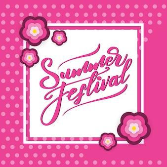 Дизайн баннера с надписью summer festival