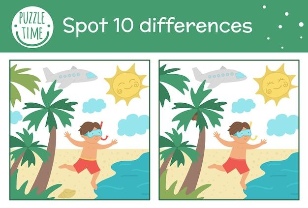 夏は子供のための違いを見つけるゲーム Premiumベクター