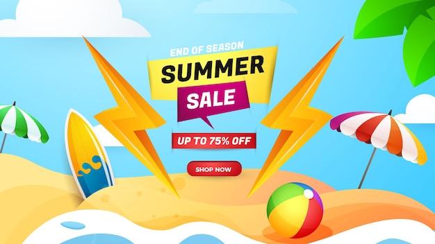 Summer flash sale banner end of season template