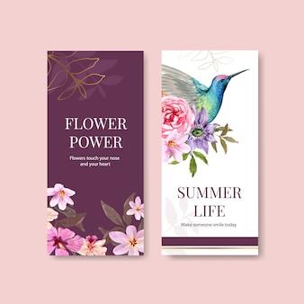 Летний цветок флаер шаблон дизайна акварель