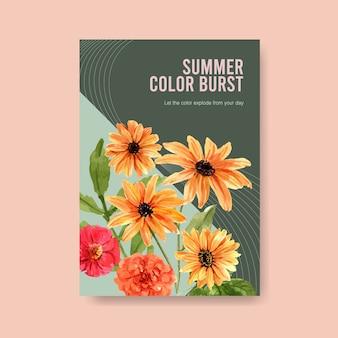 Летний цветок плакат шаблон дизайна акварель