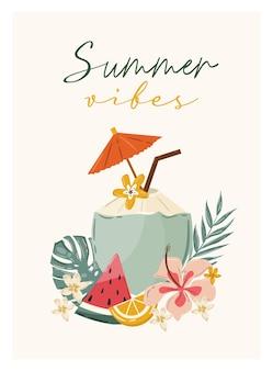 手描きの熱帯の要素と夏のフルーツドリンクのコンセプト