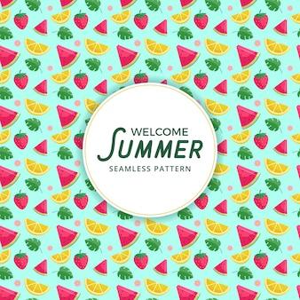 夏の果物のシームレスなパターンテンプレートの背景