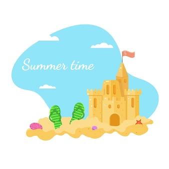 夏のグリーティングカード。夏の時間。ビーチの砂の城。ベクトルイラスト