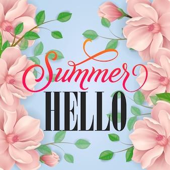 여름 안녕하세요 글자. 핑크 꽃과 나뭇 가지와 부드러운 배경입니다.