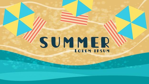 夏休み美しいwebバナーの背景。
