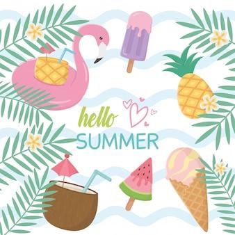여름 휴가 요소