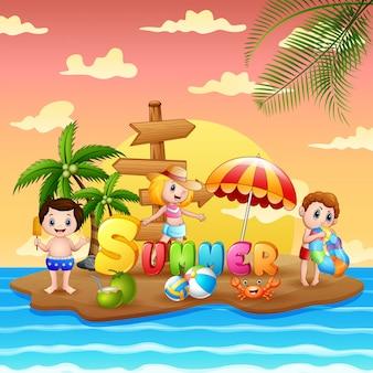 해변 섬에 아이들과 함께 여름 휴가