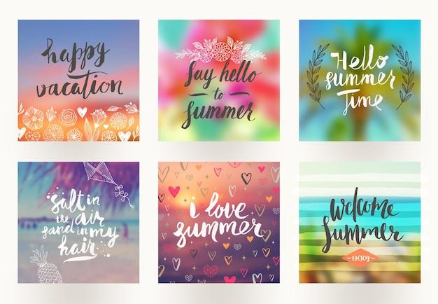 Летние каникулы и каникулы поздравительная открытка или приглашение
