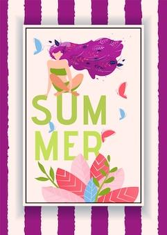 Летняя пригласительная открытка с привлекательной девушкой
