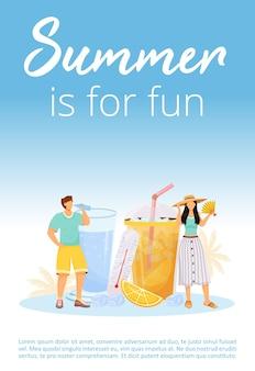 夏は楽しいポスターフラットテンプレートです。休日と休暇。熱のためのさわやかな飲み物。パンフレット、小冊子1ページのコンセプトデザインと漫画のキャラクター。夏のパーティーチラシ、リーフレット