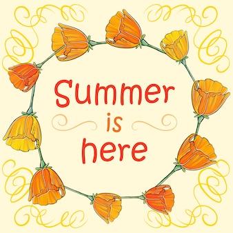 Здесь лето