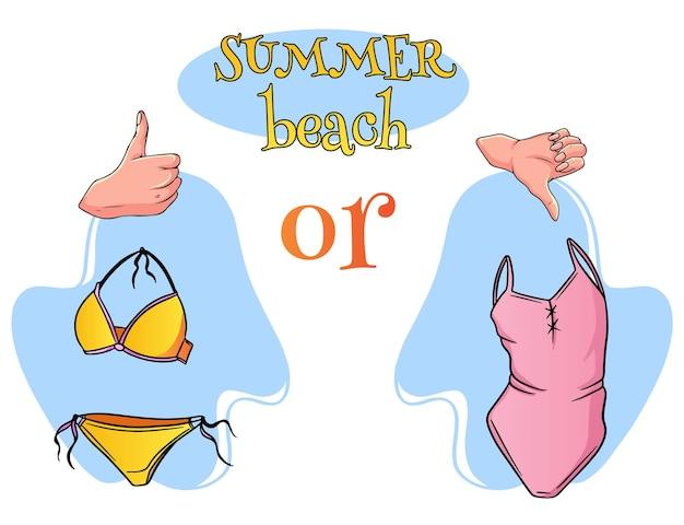 여름 아이템. 해변에서 실내 또는 실외 수영복을 선택하십시오. 만화 스타일입니다. 엽서 디자인, 여행사 책자 디자인.