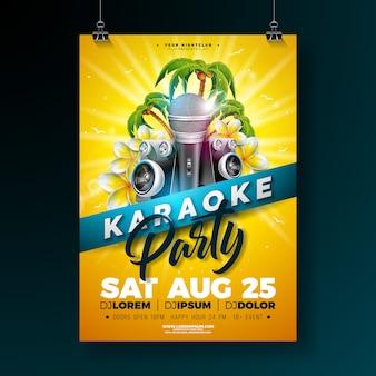 꽃과 마이크와 여름 노래방 파티 포스터 템플릿 디자인