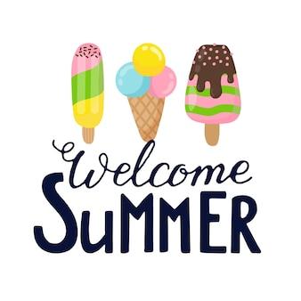 여름 라벨 로고 손으로 그린 여름 아이스크림 레터링