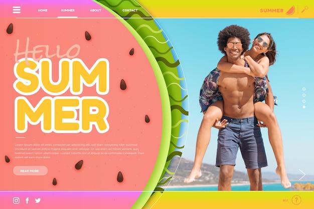 写真付きの夏のランディングページテンプレート