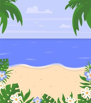 Летний пейзаж пляж и побережье