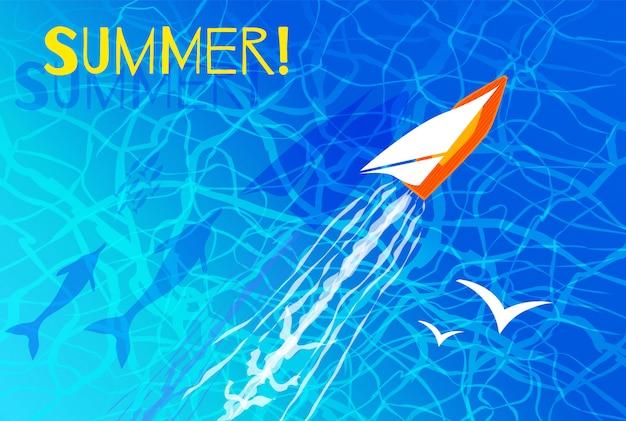 Лето надписи синие морские волны