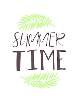 Летняя надпись яркие фразы о лете, солнце и отдыхе