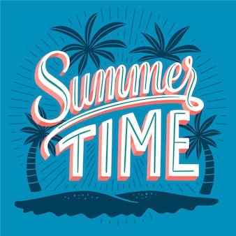 여름 글자 개념