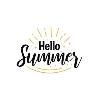 여름 레터링 따옴표 타이포그래피 디자인 손으로 쓴 여름 따옴표 휴가