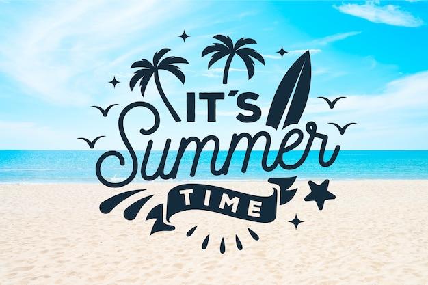 사진과 함께 여름 글자