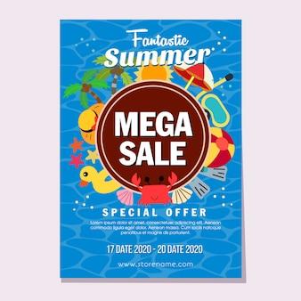 夏のメガ販売フラットスタイルビーチテーマベクトルイラスト