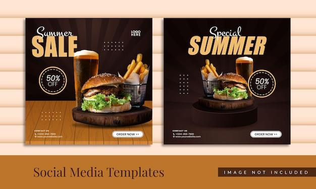 여름 메뉴 프로모션 소셜 미디어 instagram 배너