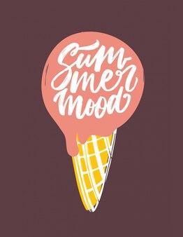 アイスクリームコーンにエレガントな筆記体書道フォントで手書きされた夏気分フレーズ。