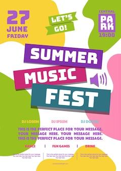 Летний музыкальный фестиваль вечеринка плакат плоский мультяшном стиле
