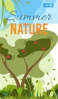 Лето природа мобильный обложка или шаблон плаката.