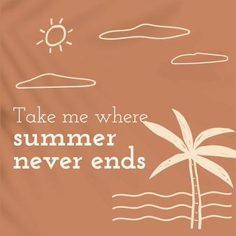 L'estate non finisce mai modello vettoriale tema di vacanza modificabile post sui social media