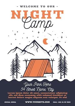 여름 밤 축제 캠프 전단지 a4 형식. 숲 장면 및 텍스트와 텐트 생활 모험 포스터 그래픽 디자인. 재고 레트로 카드.